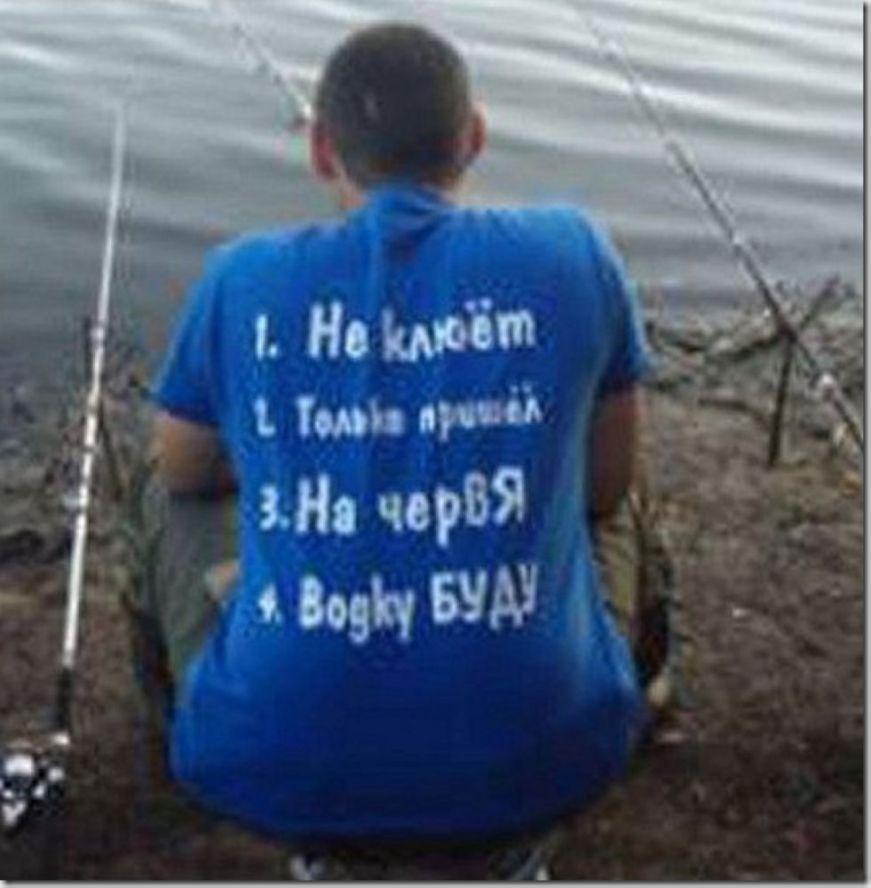 прикол на рыбалке не клюет