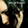 http://www.diary.ru/userdir/4/1/3/8/413892/34182820.png